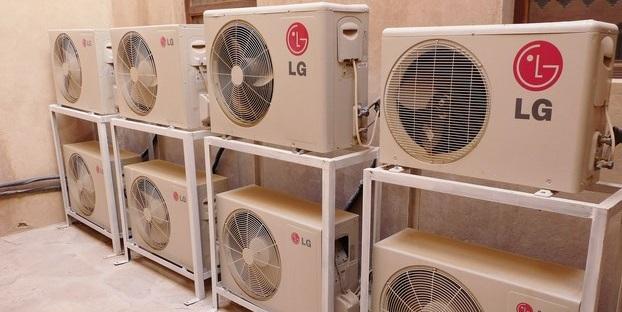 Climatisation LG